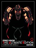 img - for Street Fighter: The Ultimate Edition book / textbook / text book