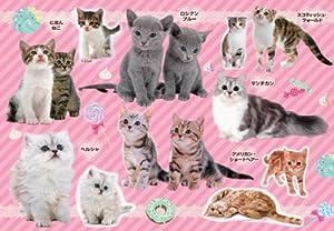 26-214 cute cat Picturesque puzzle piece 35 (japan import)