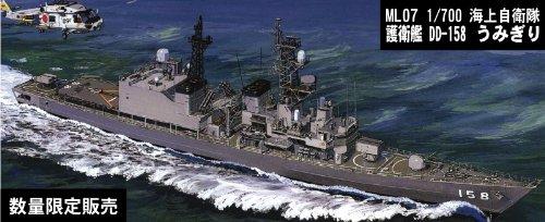 ピットロード 1/700 海上自衛隊 護衛艦 DD-158 うみぎり ML07 流通限定