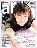 ar(アール) 2016年 07 月号 [雑誌]