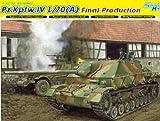 サイバーホビー 1/35 WW.II ドイツ軍 IV号駆逐戦車 L/70 A 後期型 ツヴィッシェンレーズンク