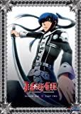 D Gray Man: Season 1 Part 2 [DVD] [Import]