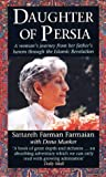 img - for Daughter Of Persia: A Woman's Journey from Her Father's Harem Through the Islamic Revolution by Farman-Farmaian, Sattareh (1993) Paperback book / textbook / text book