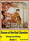 Image of Dream of the Red Chamber or Hung Lou Meng (Hung Lou Meng, Book 1) [Annotated]