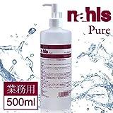 ナールスピュア ローション 500ml エイジングケア 保湿化粧水