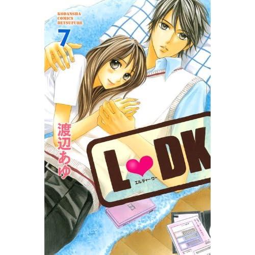 L DK(7) (講談社コミックスフレンド B)