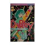 D-Boy―青春ときめき(4) (月刊少年マガジンKC)