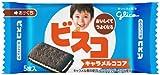 江崎グリコ ビスコミニパック キャラメルココア 5枚×20個