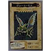バンダイ 遊戯王カード グレート・モス 33