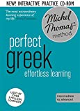 Michel Thomas Method Perfect Greek: Intermediate to Advanced