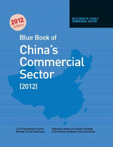 blue-book-of-chinas-commercial-sector-2012-english-edition