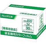フジフイルム 業務用フィルム ISO100?24?30本パック