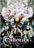 Caligula -カリギュラ- 予約特典(「Caligula -カリギュラ-」フルアルバムCD、ビジュアルブックレット、ゲーム内で使用できる「水着衣装」プロダクトコード、スペシャルイベント参加応募券) 【特典のみ】