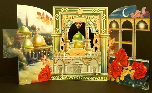 Islamic Occasions Gift Card