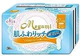 エリス Megami 肌ふわリッチ超スリム 軽い日用 羽なし 36枚入