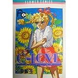 0ーlove / 名香 智子 のシリーズ情報を見る