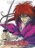 echange, troc Kenshin le vagabond - Coffret Saison 2