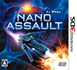 NANO ASSAULT (ナノアサルト) 特典 シューテングゲームサイド 特別出張版 Vol. NANO ASSAULT付き