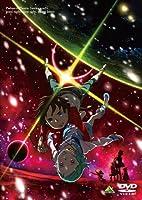 交響詩篇エウレカセブン ポケットが虹でいっぱい [DVD]