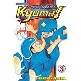 Ninja Baseball Kyuma 3 (Ninja Baseball Kyuma) Ninja Baseball Kyuma 3