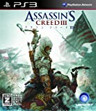 Assassin's Creed III[18歳以上のみ対象]