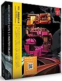 学生・教職員個人版 Adobe Creative Suite 5.5 Master Collection Windows版 (要シリアル番号申請)