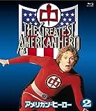 「アメリカン・ヒーロー」コンプリート・ブルーレイBOX Vol.2 [Blu-ray]
