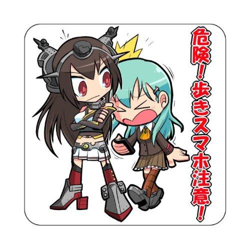 艦隊これくしょん 艦これ 鈴谷&長門の「危険!歩きスマホ!」ステッカー【屋外使用可能】