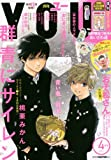 YOU(ユー) 2016年 04 月号 [雑誌]