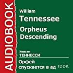 Orpheus Descending [Russian Edition] | Tennessee Williams