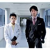 チーム・バチスタ第2弾 ナイチンゲールの沈黙 [DVD]