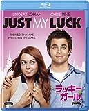 ラッキー・ガール [Blu-ray]