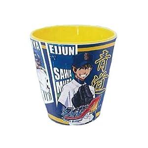ダイヤのA メラミンカップ イエロー