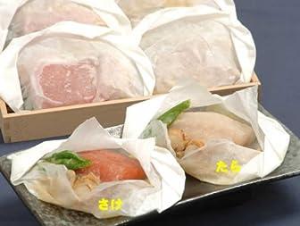 ちゃんちゃん焼き お歳暮 ギフト 北海道 ちゃんちゃん焼き風包み焼き (鮭・たら)各100g×3個