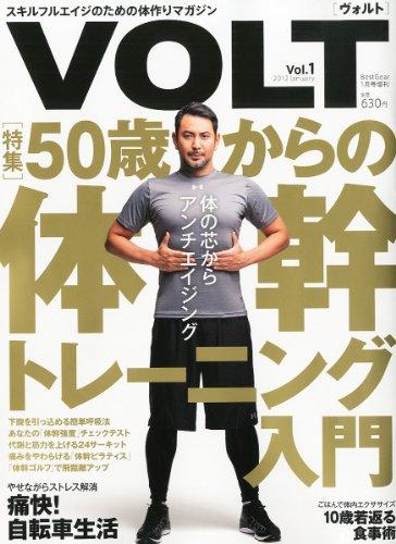 VOLT (ヴォルト)VOL.1 [雑誌]
