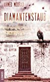 Ahmed Mourad: Diamantenstaub