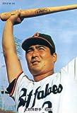カルビー2012 プロ野球チップス 40周年記念復刻カード No.M-16 土井正博(1973年)