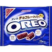 ナビスコ オレオチョコレートバーミニ 12個×10袋