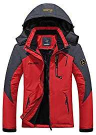 WantDo Men's Waterproof Mountain Jack…