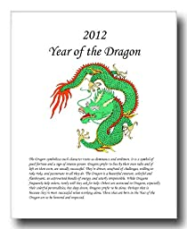 8x10 Year of the Dragon Print with Symbolic Values 2012 (Green)