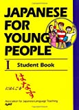 Japanese For Young People I: Student Book (1568364237) by AJALT