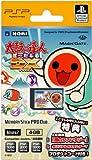 太鼓の達人ぽ〜たぶるDX Memory Stick PRO Duo  4GB for PSP(ここでしか手に入らない楽曲のプロダクトコード同梱)
