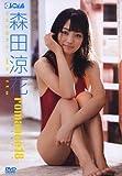 romance18 [DVD] / 森田涼花 (出演)