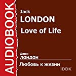 Love of Life [Russian Edition] | Jack London