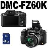 Panasonic Lumix DMC-FZ60K 16.1 MP Digital Camera with 24x Optical Zoom - Black