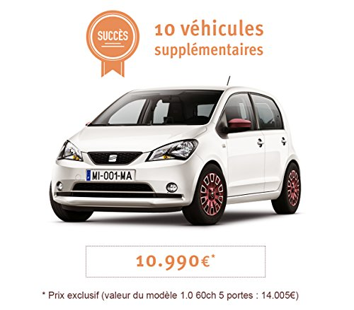 reservation-seat-mii-by-mango-limited-edition
