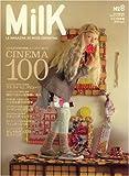 MilK (ミルク日本版) 2008年 12月号 [雑誌]