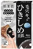 肌美精 うるおい浸透マスク (ひきしめ) 4枚 ×3