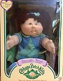 Cabbage Patch Kids Asian Doll Share n Wear Cornsilk Kids