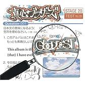 GOODDEST(初回生産限定盤)(DVD付)